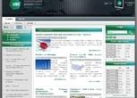 UBC — український бізнес канал