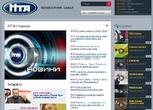 Телевізійний канал НТА