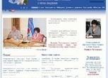 Секретаріат Уповноваженого Верховної Ради України з прав людини