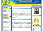 Державна служба гірничого нагляду та промислової безпеки України