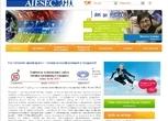 AIESEC в Україні